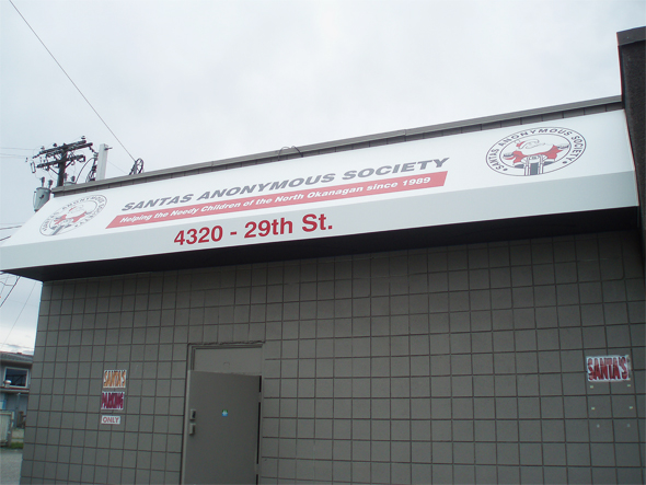 Commercial awning or sign from Okanagan Awning & Sign